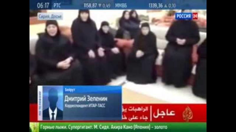 Освобождены 13 монахинь из монастыря Св. Фёклы в Маалюле