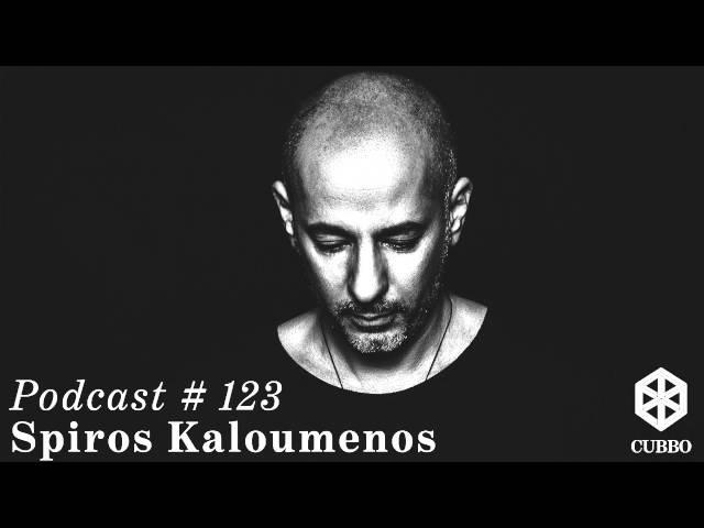 Cubbo Podcast 123: Spiros Kaloumenos (GR)