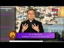 Telewizyjny Uniwersytet Biblijny -- Wykład XXV -- Duch Święty w życiu Chrystusa i Kościoła