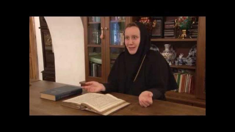 Венев монастырь часть 2 Интервью с игуменией Алексией Экскурсия по подворью