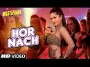 'HOR NACH' Video Song   Mastizaade   Sunny Leone, Tusshar Kapoor, Vir Das Meet Bros   T-Series