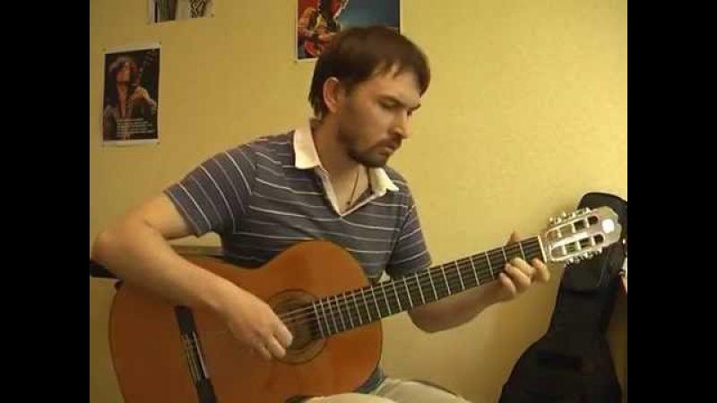 Їхали козаки - Тінь сонця (кавер на гитаре В.Трощинков)