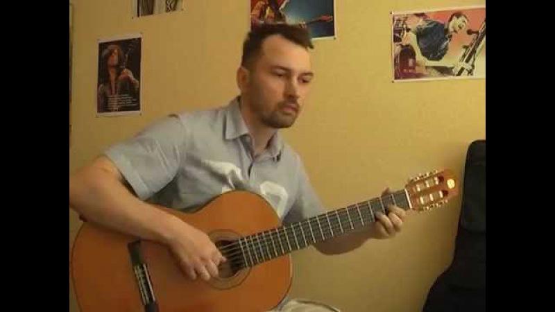 Killing me softly - кавер на гитаре Валерий Трощинков