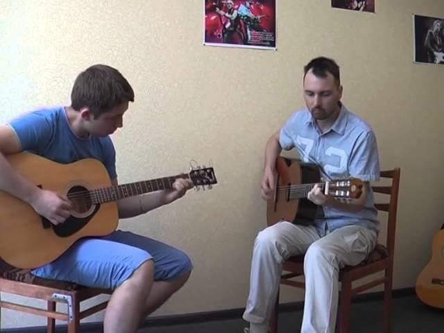 Кавачай Океан Эльзы Уроки гитары Киев и Skype