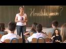EU-TVC 2011 Hrvatski jezik
