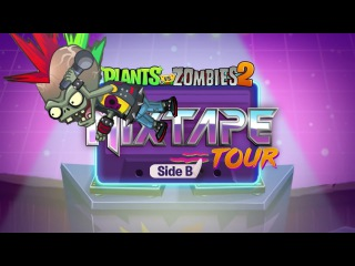 Растения против зомби 2/Plants vs Zombies 2 : Neon mixtape tour миссия 26