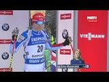 Биатлон Кубок Мира 2015-2016 5-ый этап Рупольдинг (Германия) - Женская Индивидуальная гонка 15 км - 14.01.2016