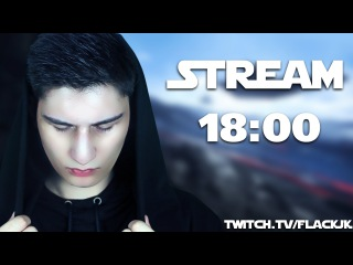 18:00 | Star Wars: Battlefront