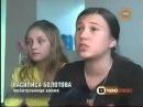 Ren TV Час пик Аниме убивает детей