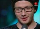 Денис Повалий - Это здорово X-Фактор Киев Х-Factor 2010г
