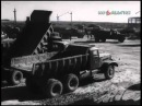 Товарищ КамАЗ 1972 г фильм о строительстве завода Камаз