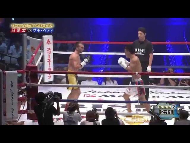Samo Petje vs Hinata Watanabe, HL 2nd round
