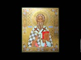 Молитва от сглаза Священномученику Киприану