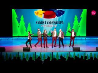 Команда КВН Наполеон Динамит Челябинская область