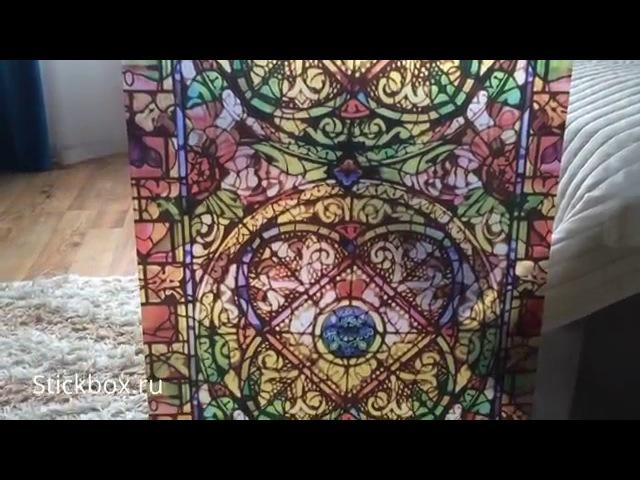 Витражная пленка с клеевым слоем Элизабеттаун Alkor 2800117