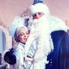 Дед Мороз и Снегурочка на дом, корпоратив Москва