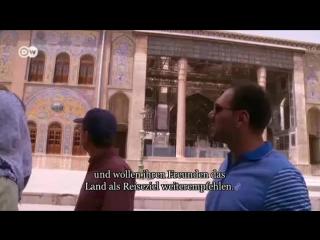 DW_Deutsche Touristen im Iran_DE