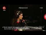 Лаура Паузини на радио RTL 102.5 (09-02-16) (rus sub)
