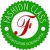 Клуб успешных людей Fashion Class