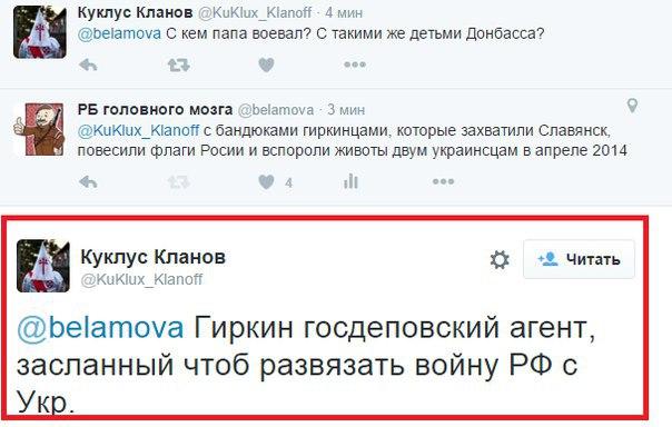 Террористы разворовывают средства, которые выделяет РФ на содержание воинских частей, - ГУР Минобороны - Цензор.НЕТ 8600