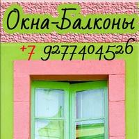 Логотип БАЛКОНЫ-ОКНА. Самара