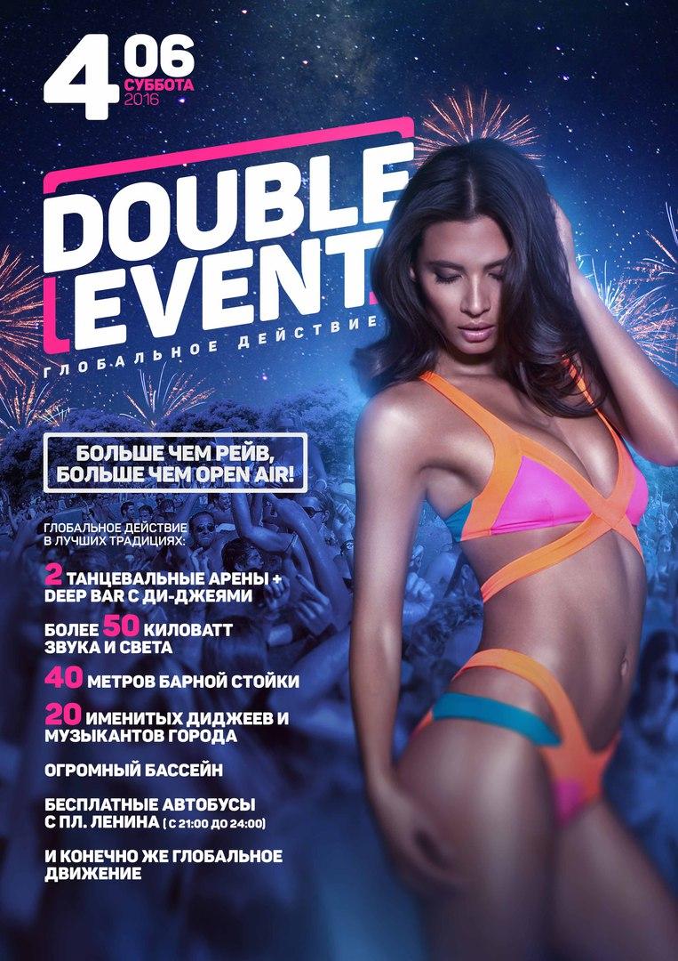 Афиша Хабаровск Double Event 2016 / ARIZONA ПЛЯЖ