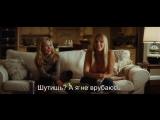 Крик 4 / Scream 4 (2011) (английский с субтитрами)