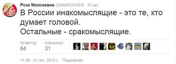 Американские военные начали готовить украинских инструкторов для спецназа - Цензор.НЕТ 3724