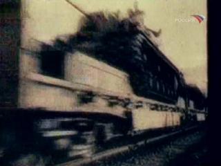 Поезда, выигравшие войну 2007