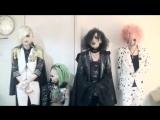MEJIBRAY - Agitato GRIMOIRE コメントJUSHUBAN Club