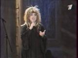 Алла Пугачева - Концерт к Дню железнодорожника (05.08.2001)