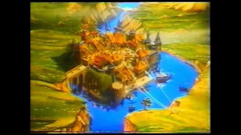 Hobbit in USSR, intro(1991 not released) -Сокровища Под Горой, или Хоббит