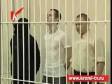 Александр Дегтярёв получил пожизненно