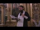 (23.01.2015) Прот. Андрей Ткачёв. О Молитве и Псалмах.
