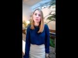 Отзыв Марии о шопинге с экспертом по стилю Надеждой Мурзиной.