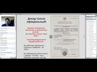 17 05 2015 ВВО проводит Роман Крафт