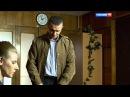 Неподкупный. 1 серия 2015 Криминальный сериал @ Русские сериалы