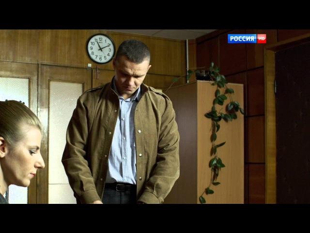 Неподкупный. 1 серия (2015) Криминальный сериал @ Русские сериалы