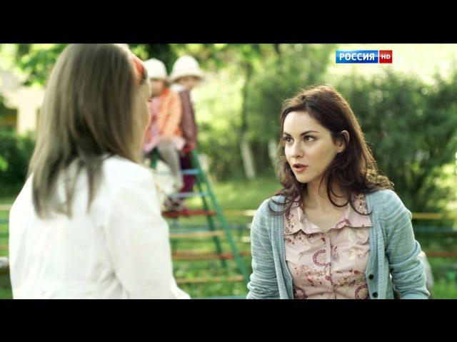 Неподкупный. 2 серия (2015) Криминальный сериал @ Русские сериалы
