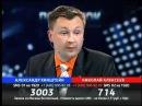 У хамоватого гея сдали нервы,на поединке у Соловьёва