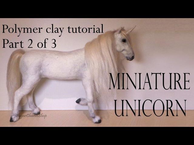 Polymer Clay Horse / Unicorn Tutorial Pt. 2 - (Body)
