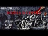 Сирия  война  Документальный фильм Земля Библии  2014