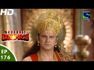 Sankat Mochan Mahabali Hanumaan - हनुमान - Episode 176 - 24th December, 2015
