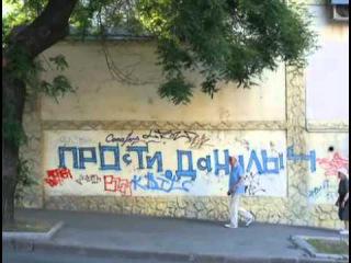 Витя, вернись! – в Одесской области скучают по Януковичу