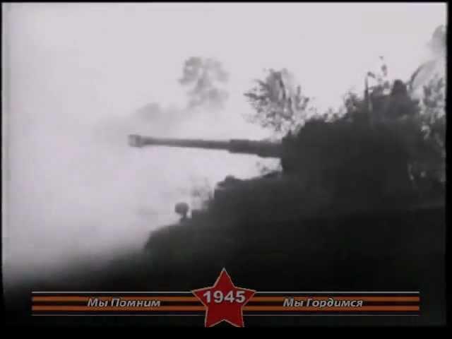 Курская дуга Битва под Прохоровкой немецкая хроника