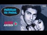 Patthar Ke Phool Audio Songs Jukebox   Salman Khan, Raveena Tandon, Raam Laxman