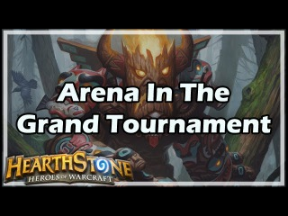 [Hearthstone] Arena In The Grand Tournament