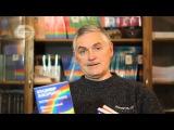 Серия книг «Жизнь без Границ»
