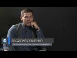Интервью с Василием Доценко об Индии