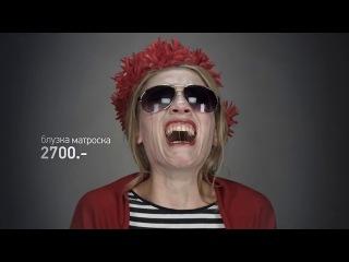 Ленинград - Плачу - HD on bestmusic.ucoz.org